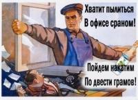 pyatnitso_29