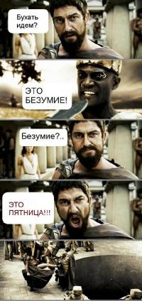 pyatnitso_74